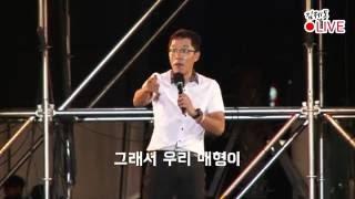 [김제동LIVE] 김제동이 들은 가장 감동적인 한 마디 (20160817 거제 대우조선 강연)