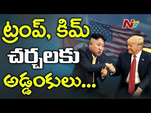 Where Might Donald Trump and Kim Jong-Un Meet? || Kim Wants to Sign Peace Treaty With Trump || NTV