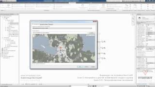 Vysotskiy consulting - Видеокурс Autodesk Revit MEP - 3.01 Настройка и расчет