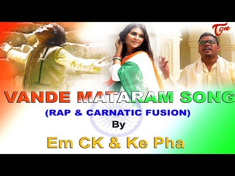 VANDE MATARAM SONG | RAP - CARNATIC Fusion | Em CK & Ke Pha | INDEPENDENCE DAY OF INDIA 2017