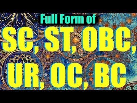 FULL FORM OF SC, ST, OBC, UR, OC & BC