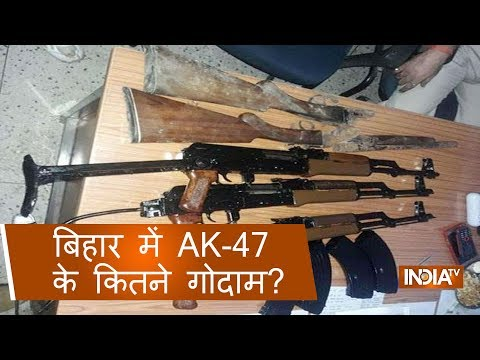 Bihar: Police pull out bucket of AK47s from well in Munger