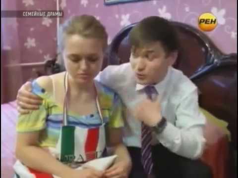 Семейные драмы  Жених из провинции  Сезон 2013   Россия