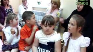 Открытый урок в воскресной школе г. Покровска
