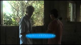 映画『日曜日、すずは口笛を吹いた』予告編(15秒ver)