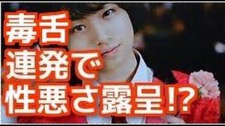 極秘旅行のスキャンダルが発覚した伊野尾慧さん、 そんな彼が某番組で先...