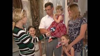 «дела семейные» Награды многодетным семьям