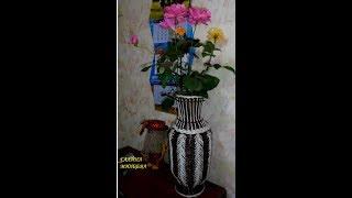 мк напольной вазы с подставкой на двойных стенках  часть 1