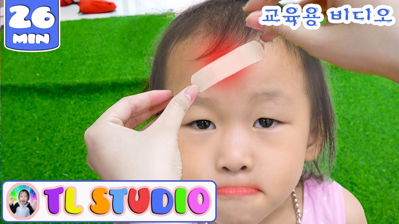 Download The Boo Boo Song 😥 + More | 동요와 아이 노래 | 어린이 교육 | TL Studio