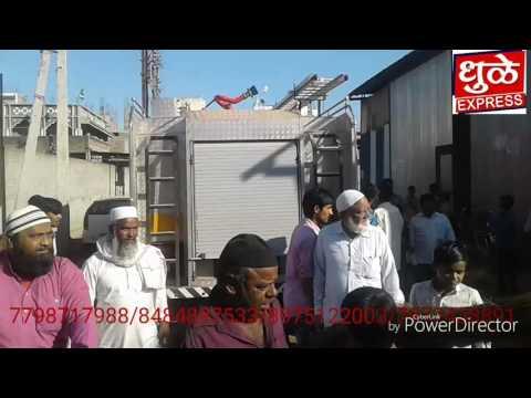 Dhule Express News Bhangar bajar masjid bara madina javad jhadu godaun aag