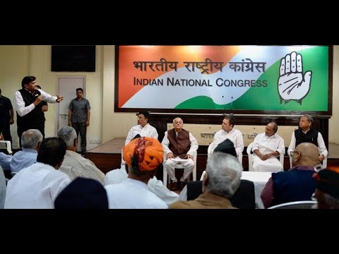 Congress President Rahul Gandhi Interaction With EX- Servicemen at AICC HQ