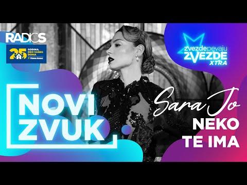 Sara Jo - Neko te ima (Official video) 2020 - ZVEZDE PEVAJU ZVEZDE XTRA