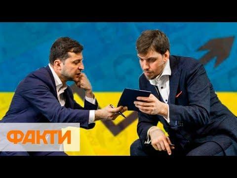 Украинский экономический бум. Гончарук обещает рост ВВП Украины на 40%