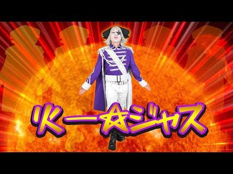 【生放送】「モンスト」を生でグダグダやらせてくれよ!【火ー☆ジャス】#46