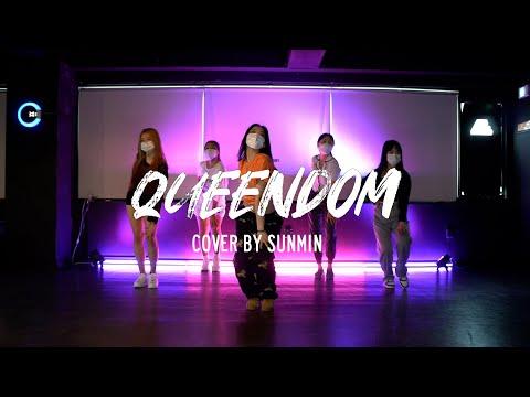 [잠실댄스학원] KPOP COVER DANCE 케이팝커버댄스   레드벨벳 - Queendom
