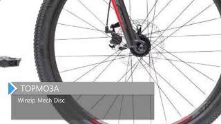 Обзор велосипеда CRONUS Coupe 1.0 27,5 Junior 2018