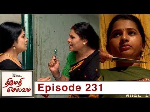 Thirumathi Selvam Episode 231, 31/07/2019 #VikatanPrimeTime
