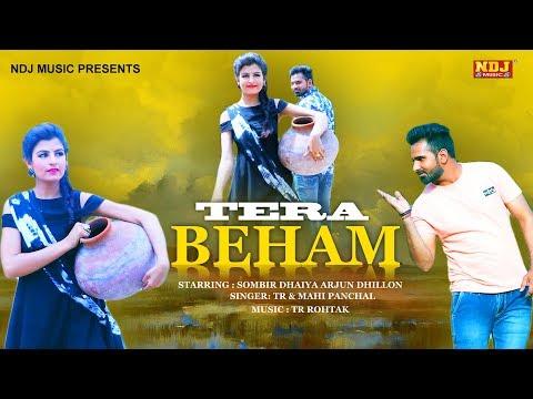 Tera Beham # New Video Haryanvi Song 2018 # Arjun Dhillon # TR & Mahi # Sombir Dahiya # NDJ Music