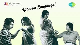 Athisaya Raagam song | Apoorva Raagangal