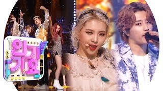 KARD - Bomb Bomb(밤밤) @인기가요 Inkigayo 20190407