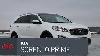 видео Kia Sorento Prime Кроссовер