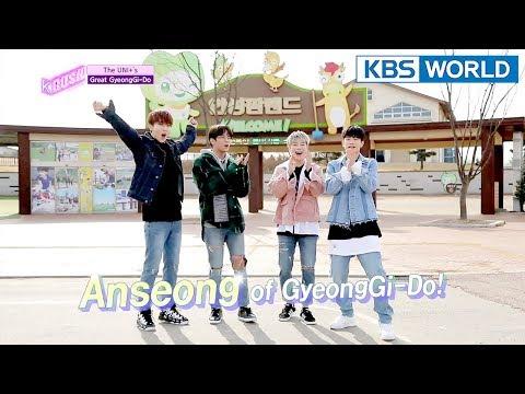 The Unit's - Great Gyeonggi-do [KBS World Idol Show K-RUSH3 / ENG / 2018.03.16]