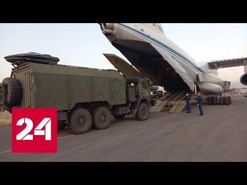 Российские миротворцы выдвинулись из Еревана в Нагорный Карабах - Россия 24