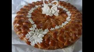 Сватбени питки/свадебный каравай