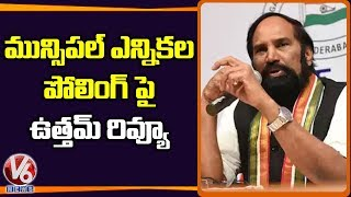Uttam Kumar Review On Municipal Elections Polling With Congress Leaders