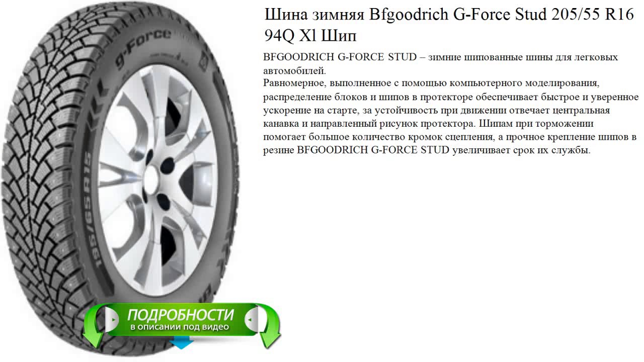 Шина зимняя Pirelli Winter Ice Zero Friction 205/55 R16 91T Run .