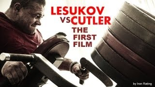 Lesukov vs Cutler #1