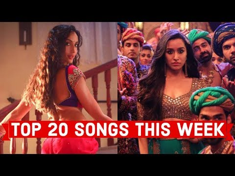 Top 20 Songs This Week Hindi Punjabi 2018 (August 12) | Latest Bollywood Songs 2018
