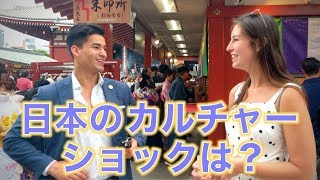 日本のカルチャーショックは?外国人に聞いてみた!