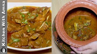 Mutton Handi Restaurant style - Bakra Eid Special Recipe - Kitchen With Amna