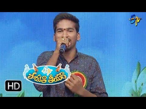 Ghal Ghal Song |Renu Kumar Performance | Padutha Theeyaga | 21st January 2018 | ETV Telugu