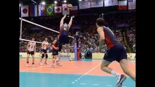 FIVB VOLLEYBALL WORLD LEAGUE 2012 - POOL C