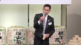 【酒蔵PRESS】第4回世界唎酒師コンクール