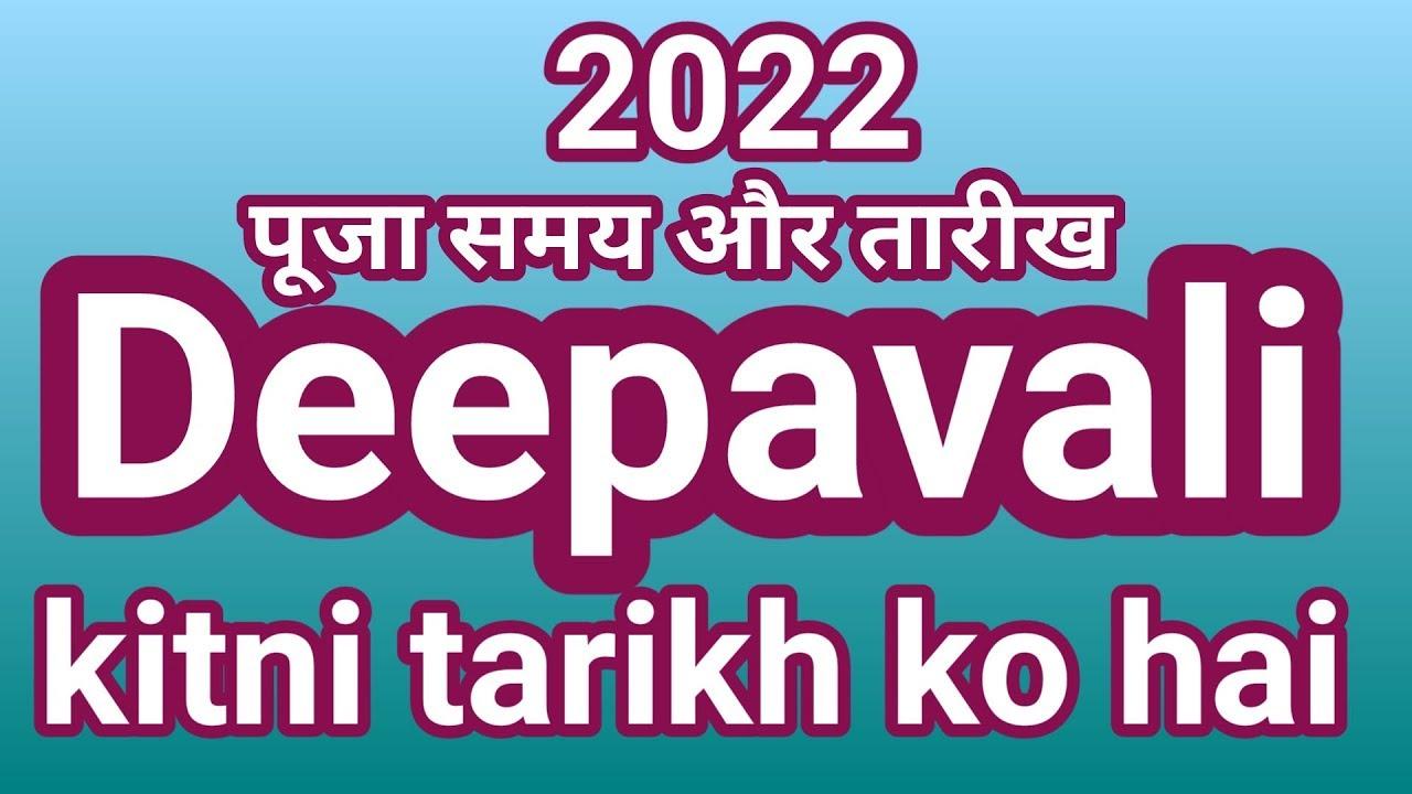 Diwali 2022 Date In India Calendar Deepavali Kitni Tarikh Ko Hai 2022 Diwali Date
