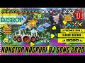 New Nonstop Nagpuri Dj Song  New Nagpuri Dj Song  Full Garda Mix Djrahul Barenda  Mp3 - Mp4 Download