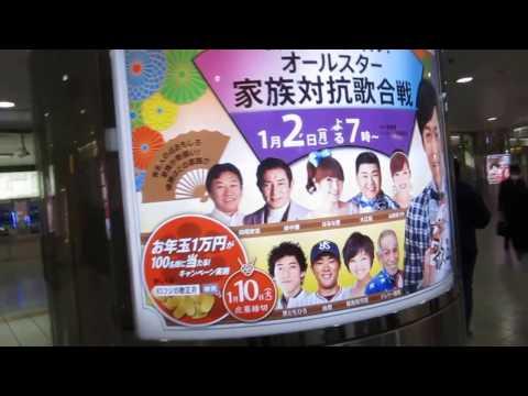 japan-trip---subway-and-train-stations-of-osaka,-kyoto-and-tokyo.