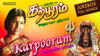 Karpooram | Anuradha Sriram | Amman | Full Song Jukebox