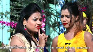 HD खाली मन ललचावे हो || CHHOTU HATKE || NEW HOT HIT BHOJPURI SONG VIDEO 2018 ||