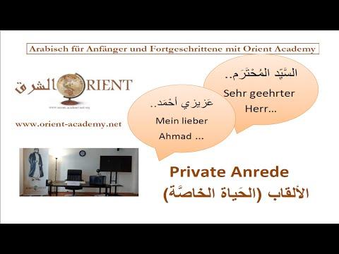 Online Arabisch A1 Gruppenkurs ab 29.04.2021 mit Orient Academy - Hamburg