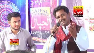 Rano Sindhi | Kithy Chor Sunjan Kithy Mor Sunjan | Album 17 | LAJPAL ENTERPRISES