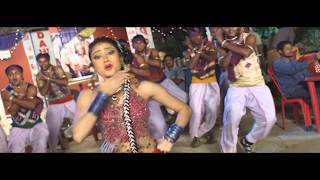 Body Guard , Amiti Bhi Prema Huwe , Hot Oriya Songs