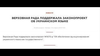 Джангиров:Мовный закон серьезный вызов для преЗЕдента