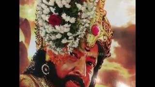 Nagarahavu Movie Reaction and Review