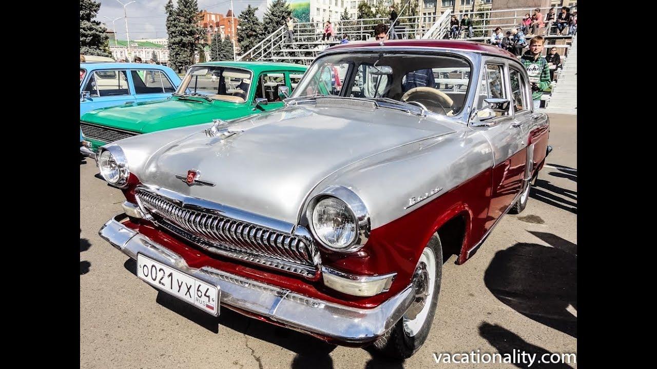 Автомобили Советские и не только. Парад Ретро Авто. Саратов. Влог: Россия 2013
