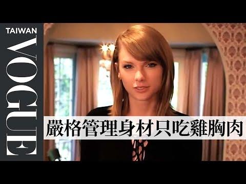 73個快問快答 泰勒絲 Taylor Swift :「我人生做過最勇敢、刺激的事就是寫信給蘋果!」