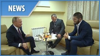 Khabib meets Putin after McGregor victory (ENGLISH SUBS)